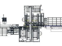 Кромкооблицовочная ячейка кромкооблицовочного одностороннего станка SCM Stefani S (Италия)