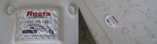 Образцы подшивки этикеток стегальной машины с ЧПУ для работы на пяльцах H220 PTL FURBA, производство Resta (Италия)